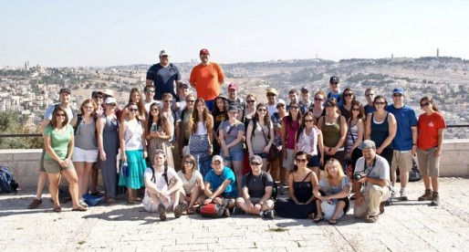 Accepted! My Birthright Israel Experience