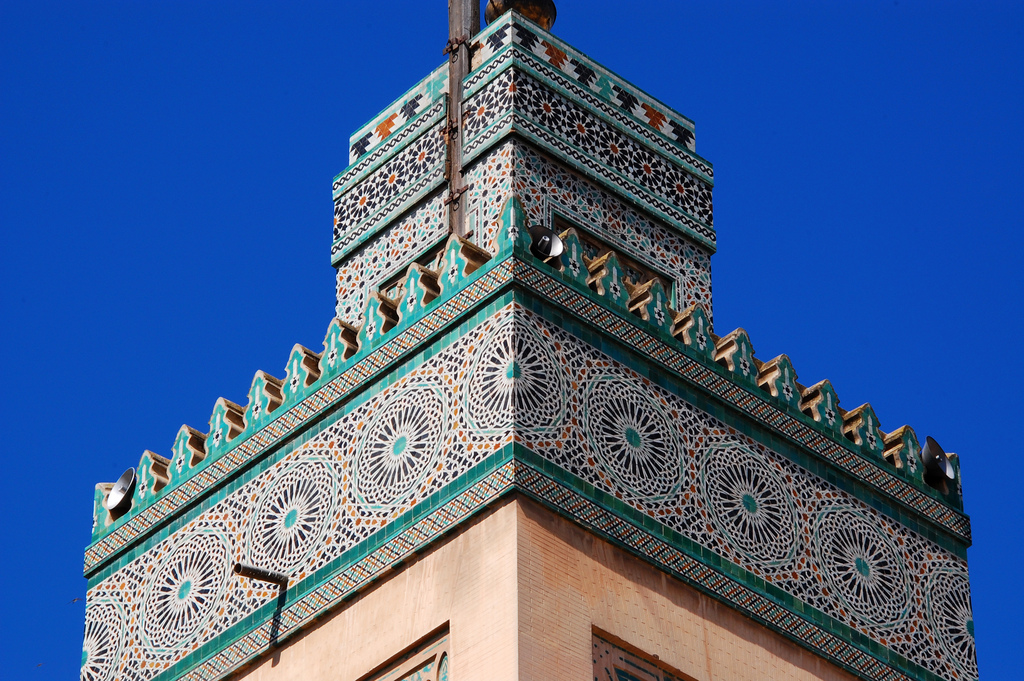 48 Hours in Fez, Morocco