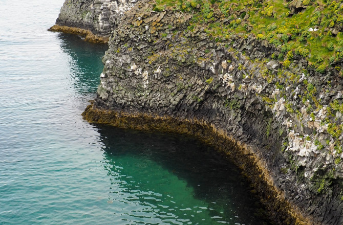 Snaefellsnes Peninsula Day Trip:  A Must-Do in Iceland