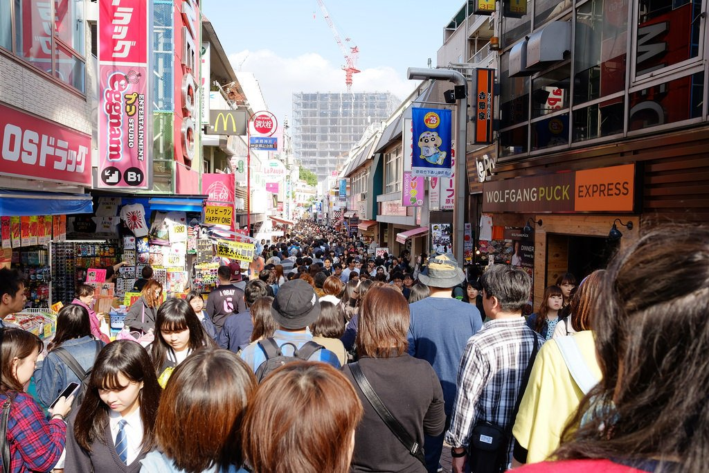 Wondering what to do in Harajuku? There's so much to explore in this Tokyo neighborhood that it's hard to know where to begin. Luckily, this handy Harajuku guide has got your back. Read on to discover the best things to do in this uber-cool area.